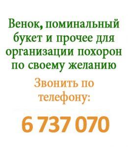 0c78ab9d91f2e8265eb4a745e506345980a75334_rus