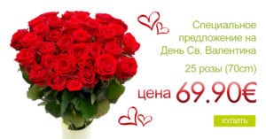 sobrapaev2rus
