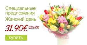 naistepaev_pakkumine_vene