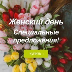 pealehe-banner-mobiil-rus
