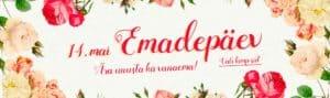 emadepaev_ee2