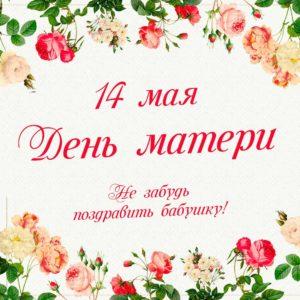 emadepaev_rus