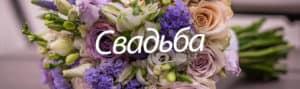 ee_pulmad_rus