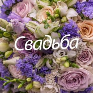 ee_pulmad_mobiil_rus