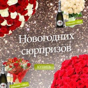 joulud_mobiilrus