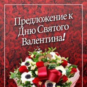 valentinmob_rus