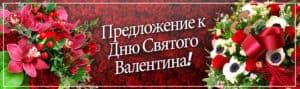 valentin_desk_rus